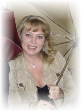 Наталья Луценко