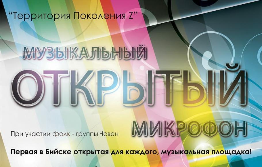 bU0taV-GXMg.jpg