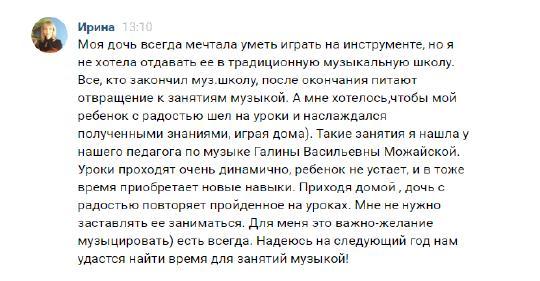 file_45a7eb9.jpg