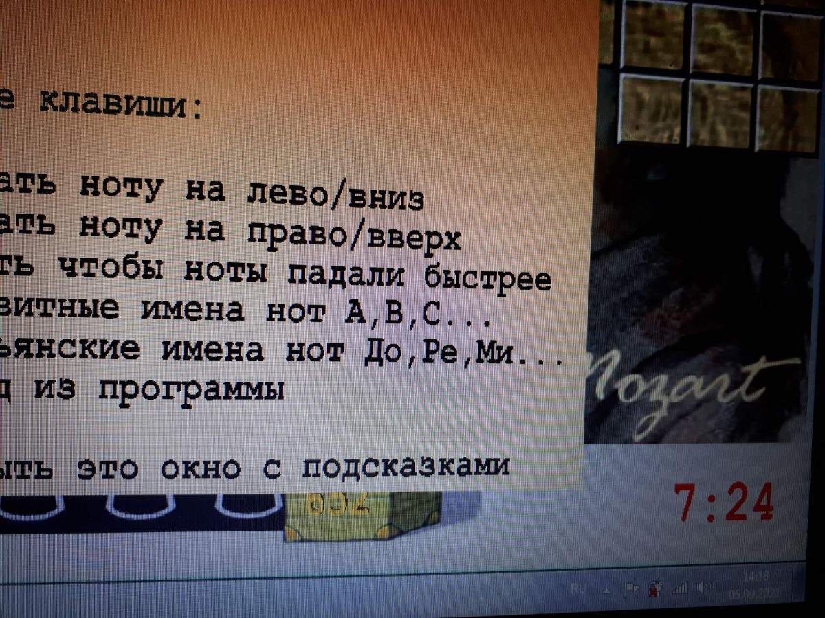 11-NoteAlphabet724652.jpg