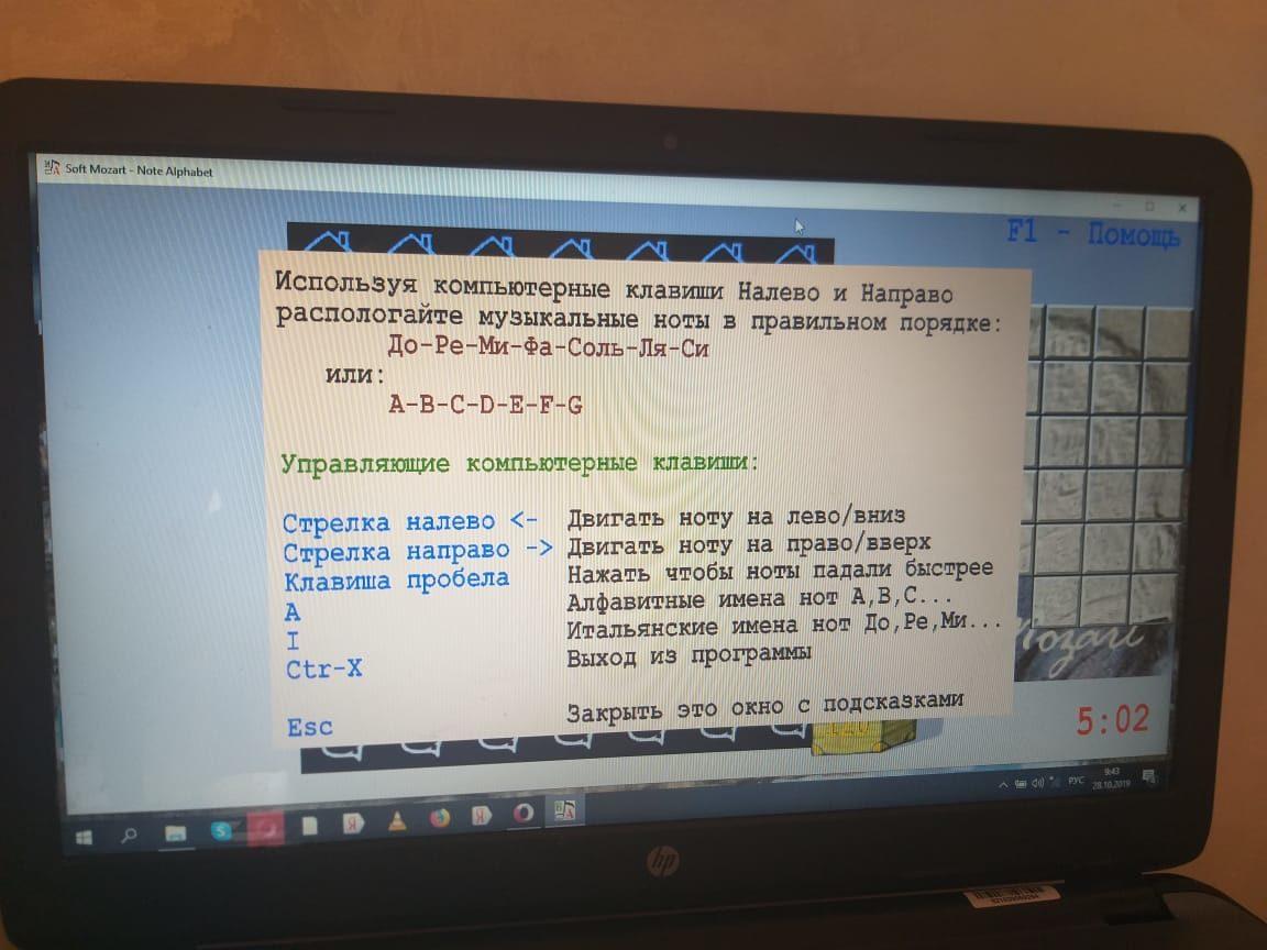 5-NoteAlphabet2019120502..jpg