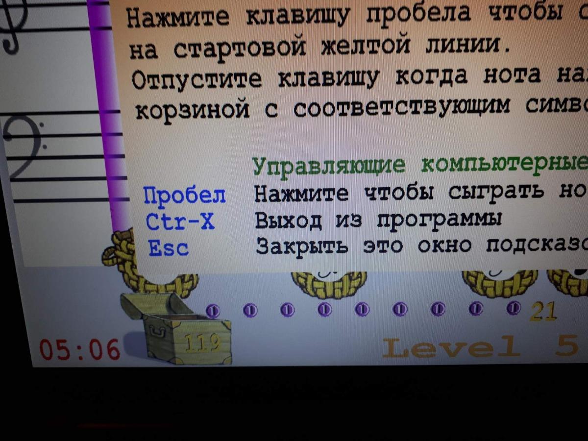 8-NoteDurationgame5.jpg