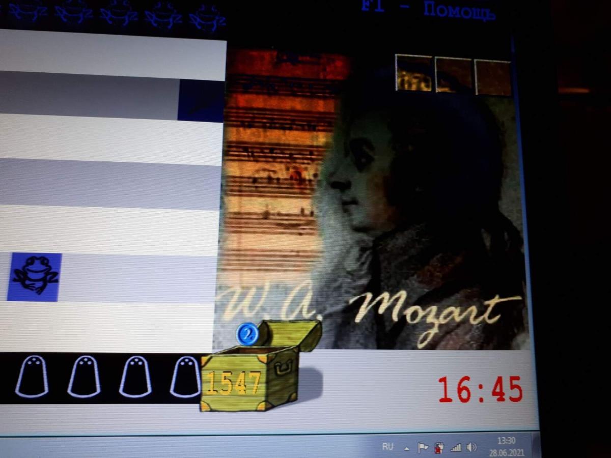 95-NoteAlphabet16451547.jpg