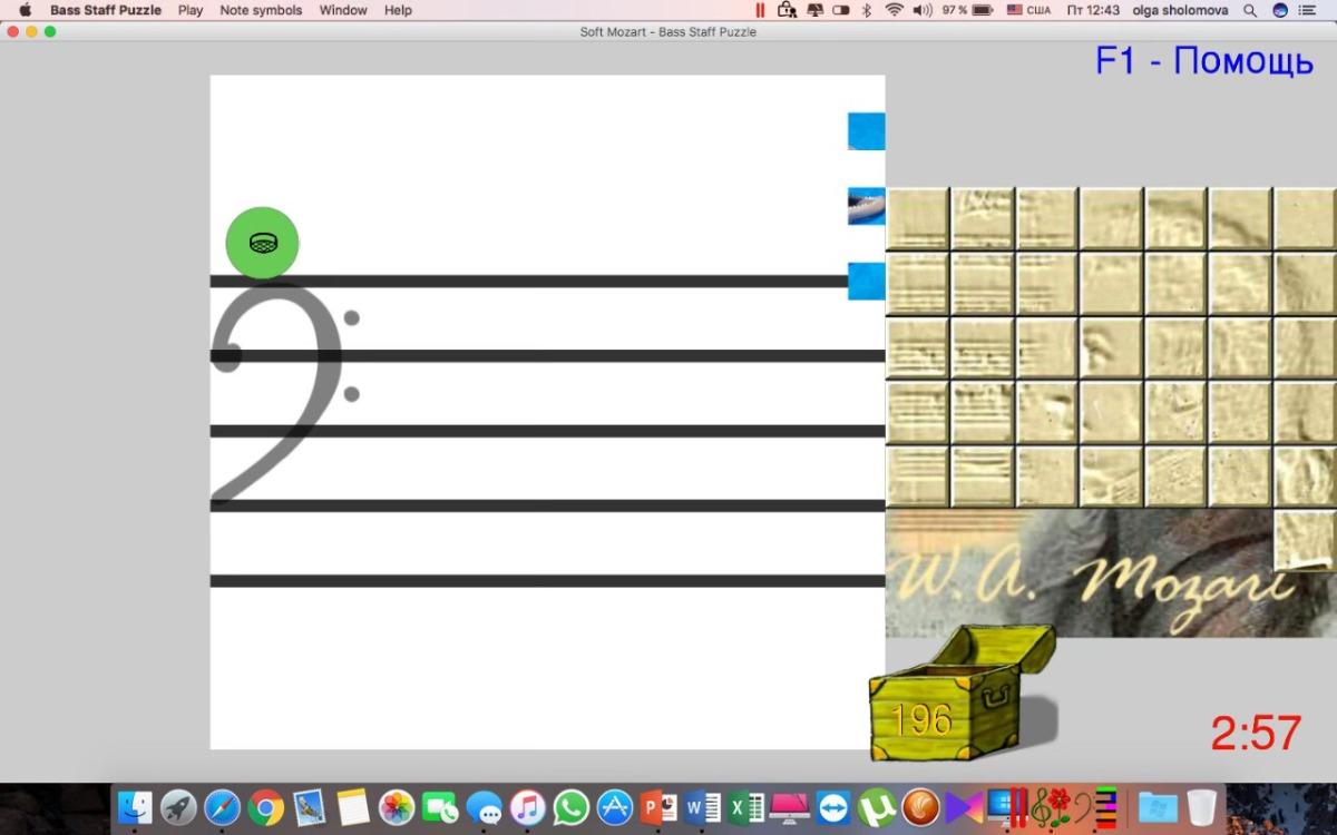 BassStaffPuzzle257-196.jpg