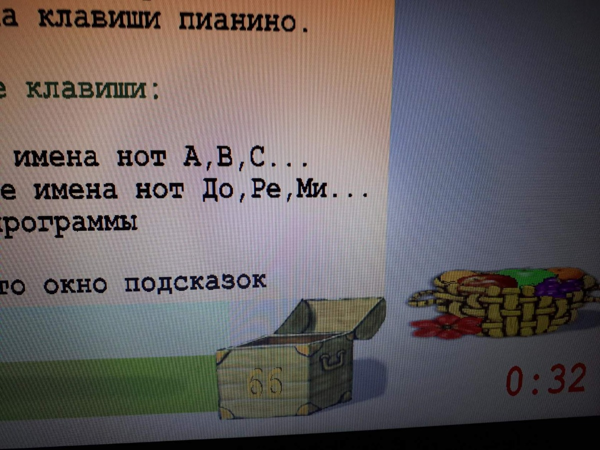 GuessKey03266.jpg