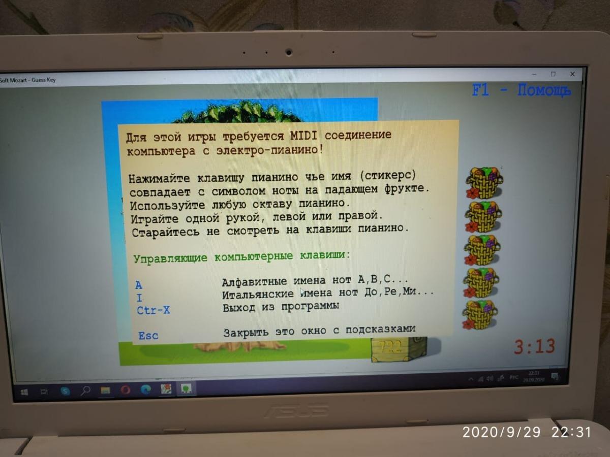 GuessKey3.13-722-2020.jpg