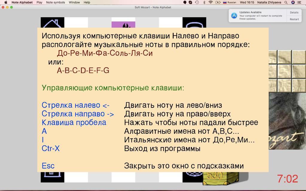 NoteAlphabet2019530702..jpg