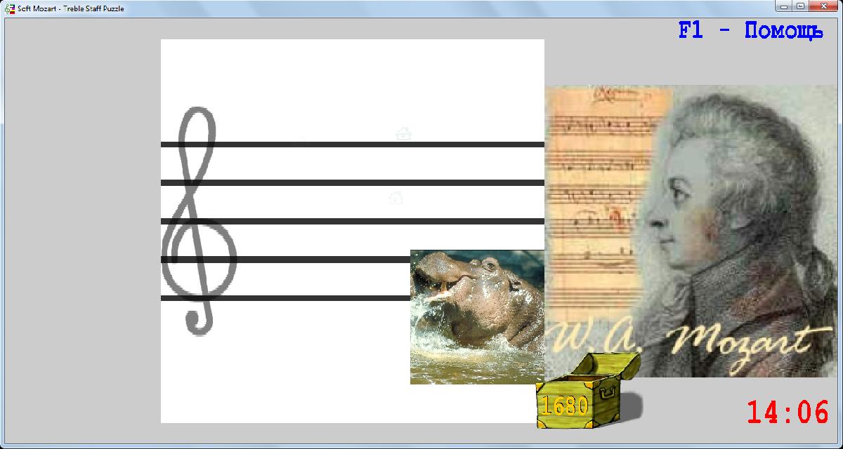 скрип.ключ.png