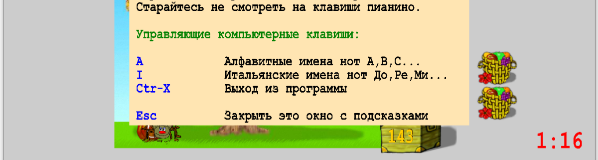 Igra_Poymay_klavishu_1_min.png