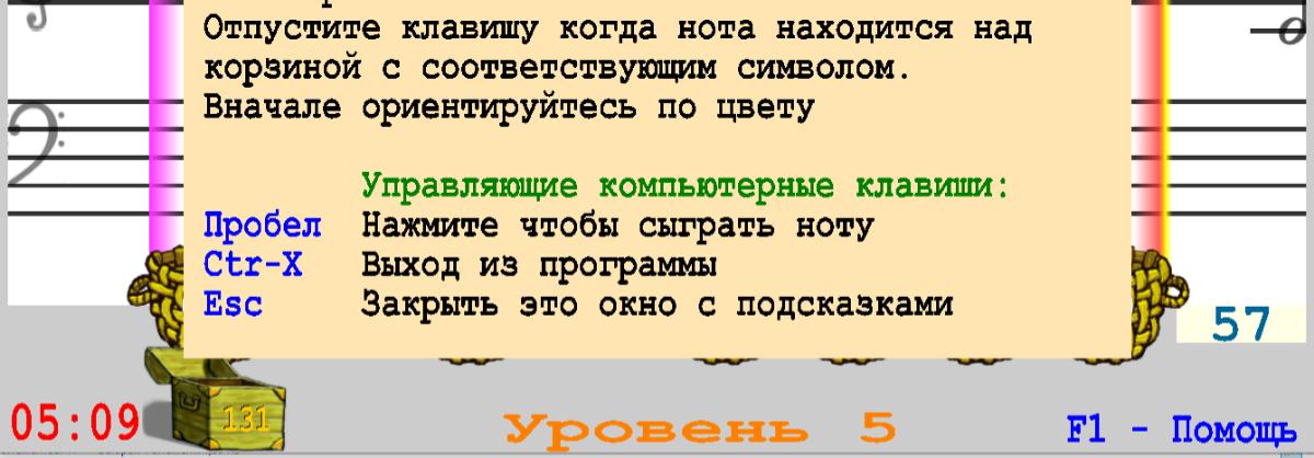 Igra__Dlitelnosti_5_min.png