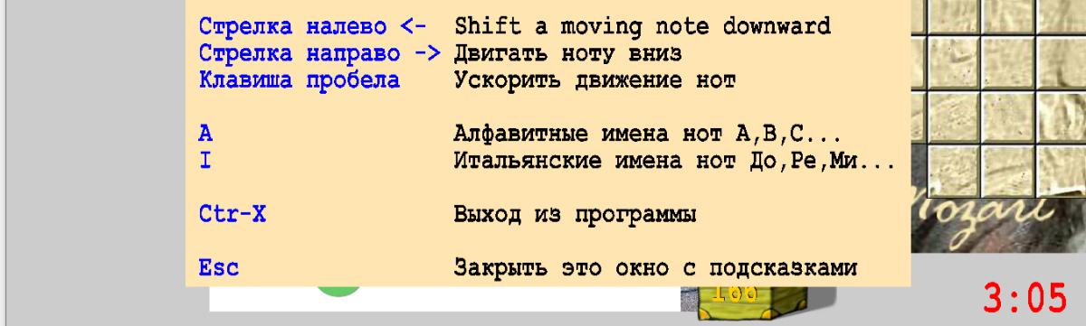 Igra_pazly_basovogo_klyucha_3_min.png
