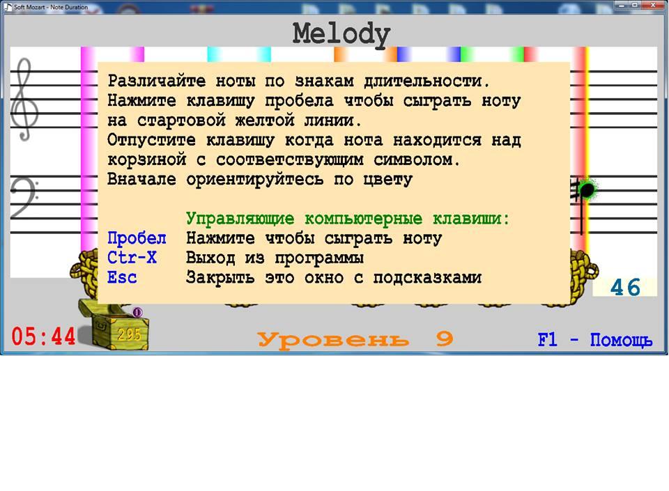 file_f290b7b.jpg