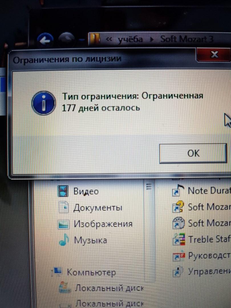 file_2013ff9.jpg