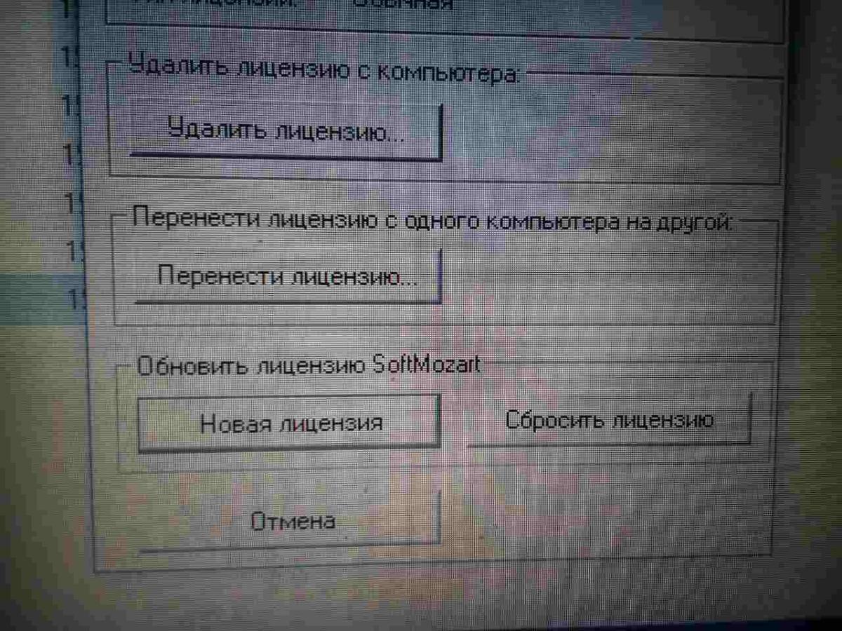file_28ac65e.jpg