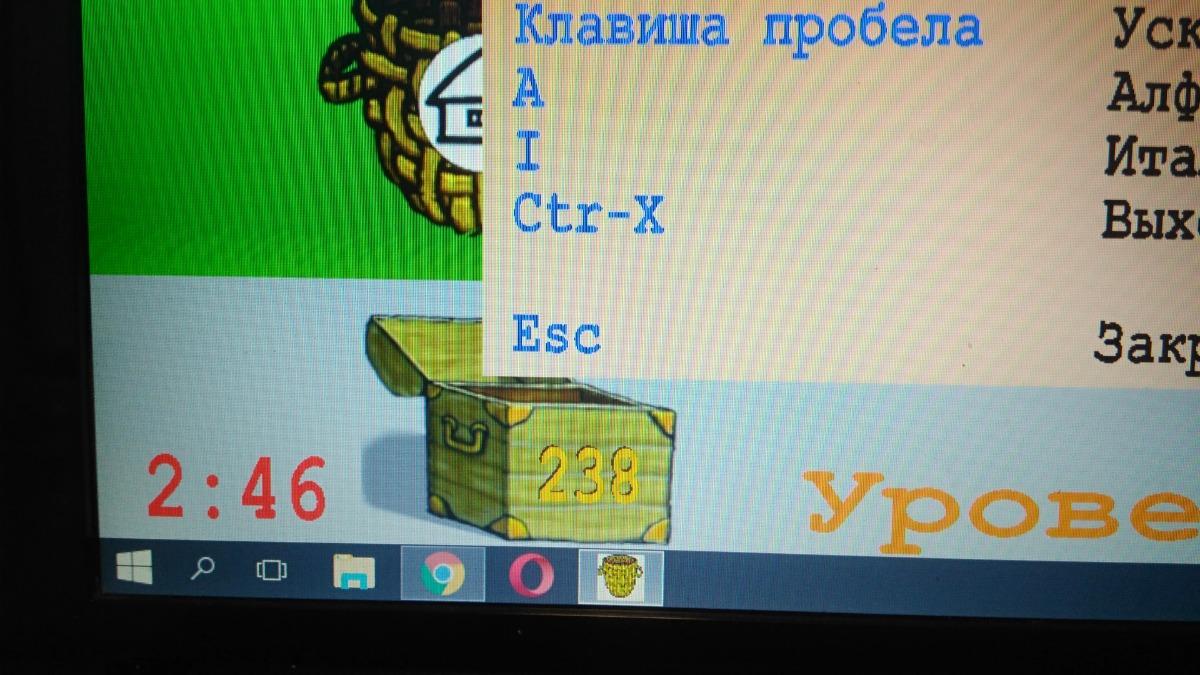 file_b512523.jpg