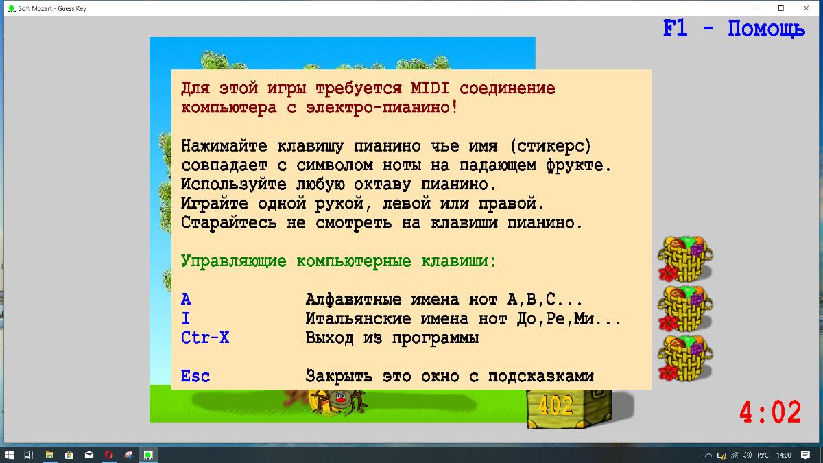 file_f565a7c.PNG