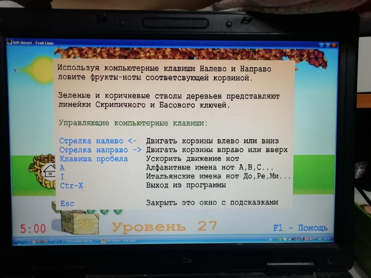 IMG_20200214_205038_2020-02-23.jpg