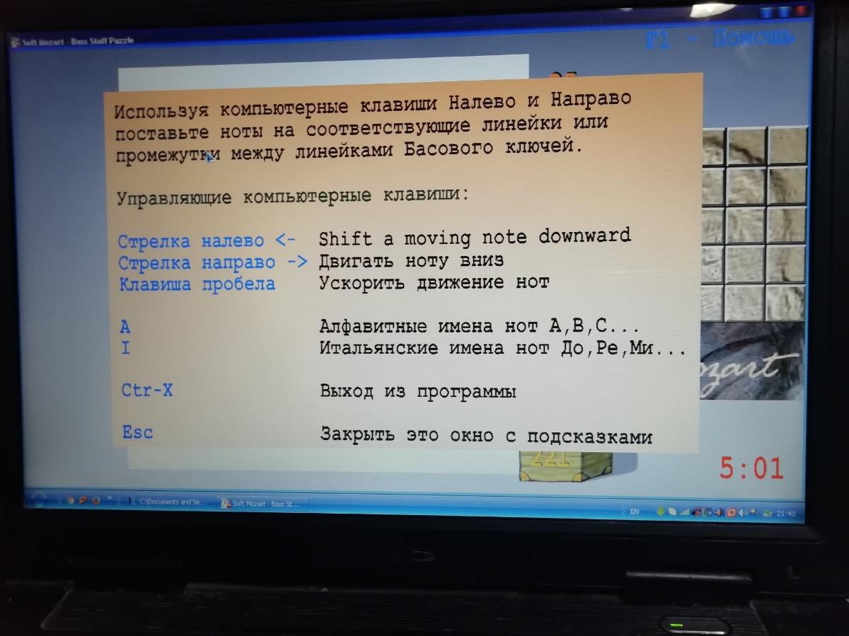 IMG_20200214_213700.jpg