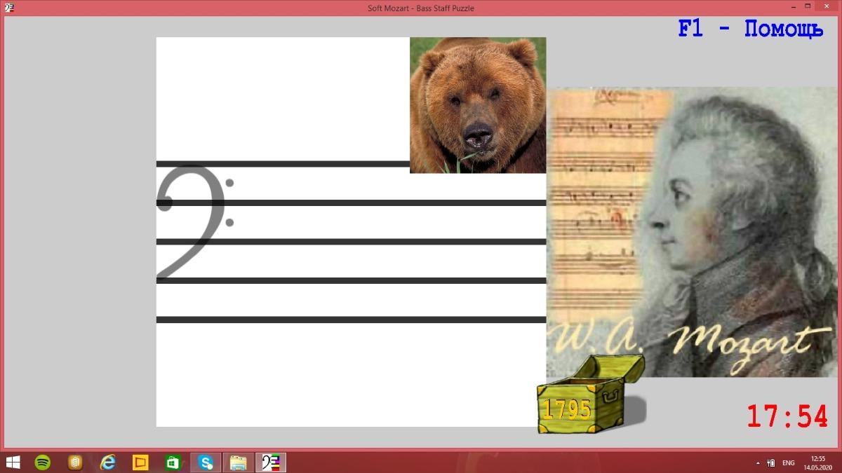 Bassstaffpuzzle.jpg