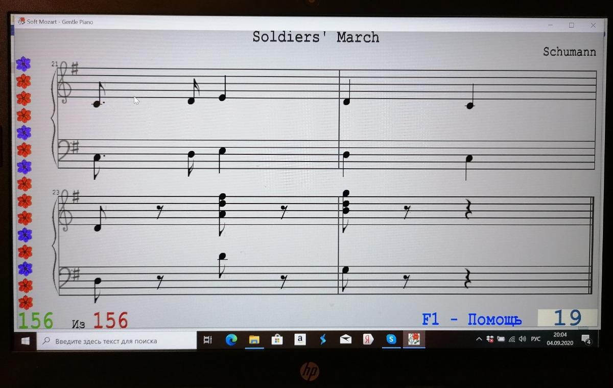 SoldiersMarch.jpg