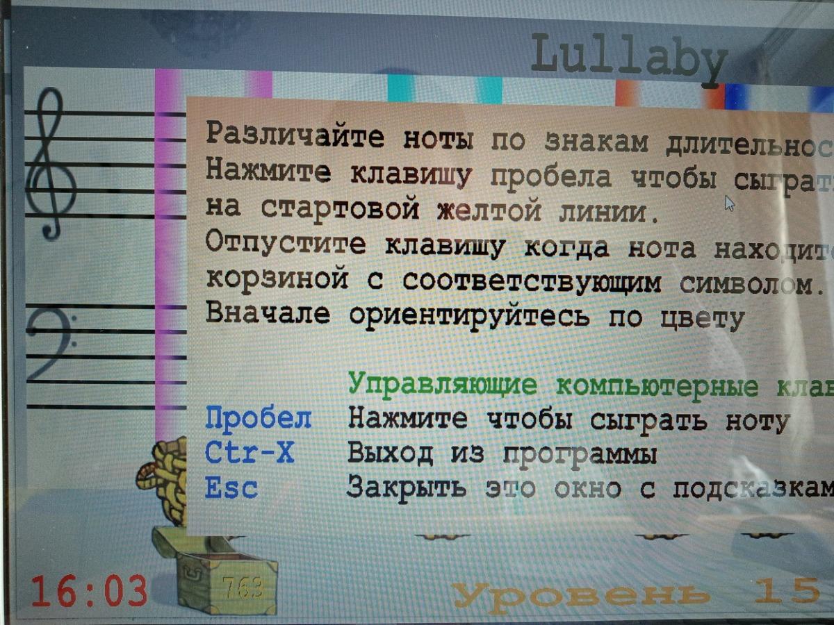 nd2IMG20210225143726.jpg