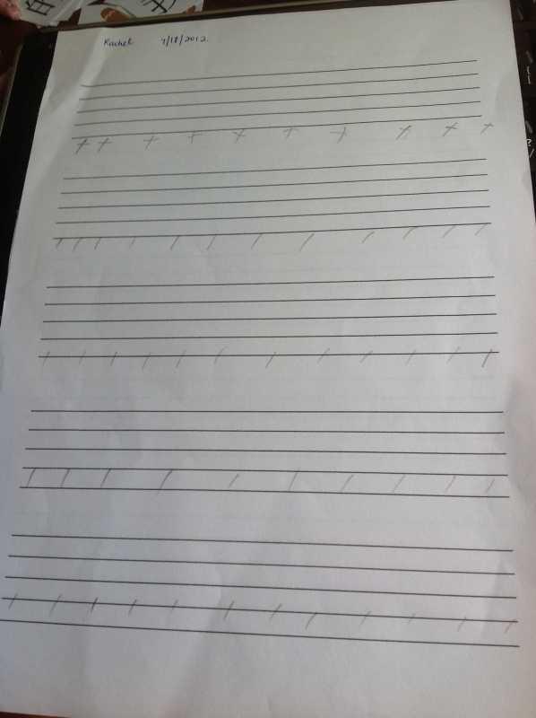 musicnotewriting.jpg