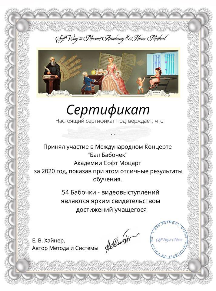 2_2020-04-09.jpg