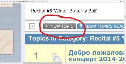 ButterflyBall_PB_1.jpg