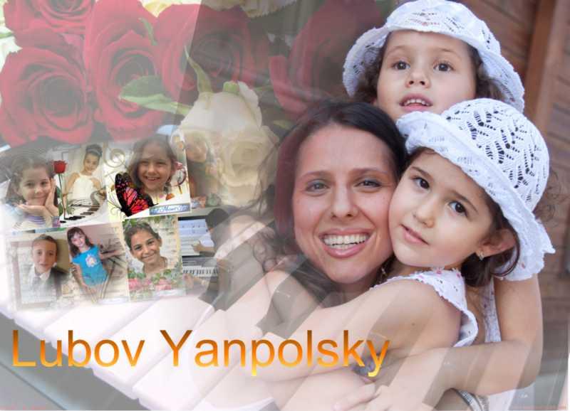LubovYanpolski.jpg